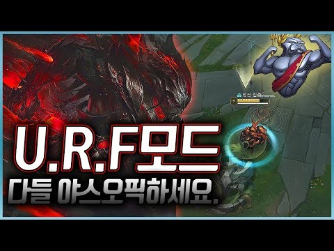 우르프 야스오나오면 닷지하세요.(League of legends Korea Challenger Yasuo !) thumbnail