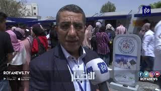 البنك المركزي الأردني ينظم حملة لطلبة الجامعات حول الاشتمال المالي  - (25-4-2019)