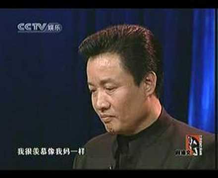 音乐人生:歌唱家阎维文(4)
