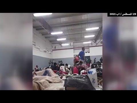 ...آلاف المهاجرين الإثيوبيين المحتجزين في السعودية يطل  - نشر قبل 22 ساعة