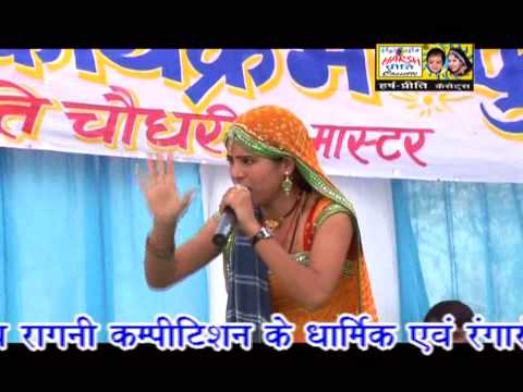 Releasing New Ragni ,Mai Sab Tariyan Lachar Hui, Preeti Choudhary, By Harsh Preeti Cassettes
