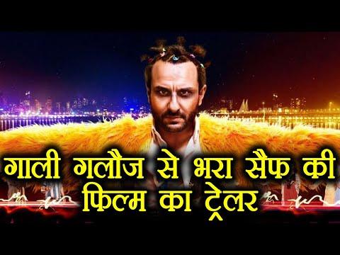 Saif Ali Khan's Kaalakaandi Trailer...