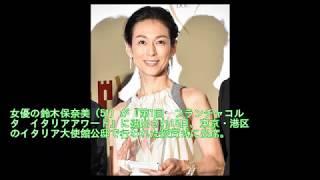 鈴木保奈美、夫の石橋貴明と『みなおか』終了報道の会話「全然しない」