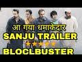 Sanju trailer out, Ranbir kapoor, sanjay dutt,rajkumar hirani,releasing on 29th june