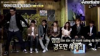 [지오디] 계속 우려먹는 데뷔 전~데뷔초 지오디 썰 모음2
