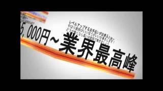 ワンカラット~人妻の輝き~のお店動画