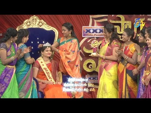 Star Mahila | 9th June 2018 | Full Episode | ETV Telugu