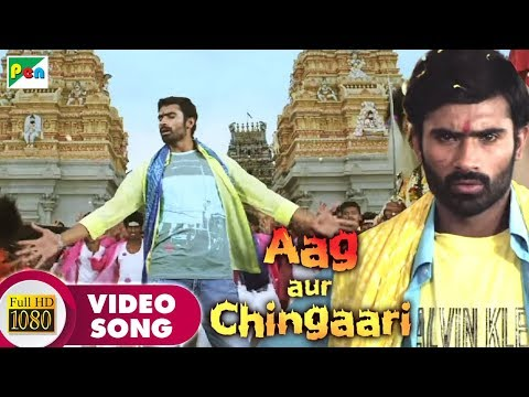 AAG AUR CHINGAARI Hindi Dubbed Movie 2018 | 1080p | Kala Bhairava, Yogesh, Akila | Video Song 1
