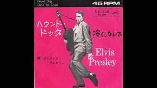 1956年8月ビルボード1位にランクされたヒット曲。 そして、この年...