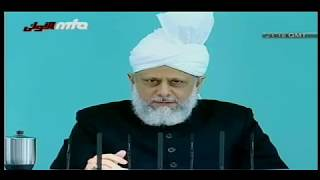 Friday Sermon 17 July 2009 (Urdu)