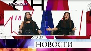 В программе «На самом деле» скандал в личной жизни модели Элины Ковальской.