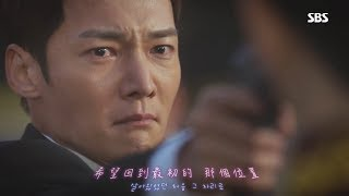 Gambar cover [MV/中字] The Last Empress,Not over - Gaho [韓中sub] (Official OST.2 MV) #皇后的品格