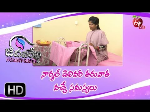 Jeevanarekha Women's Health | Problems After Normal Delivery | 2nd July 2019 | Full Episode