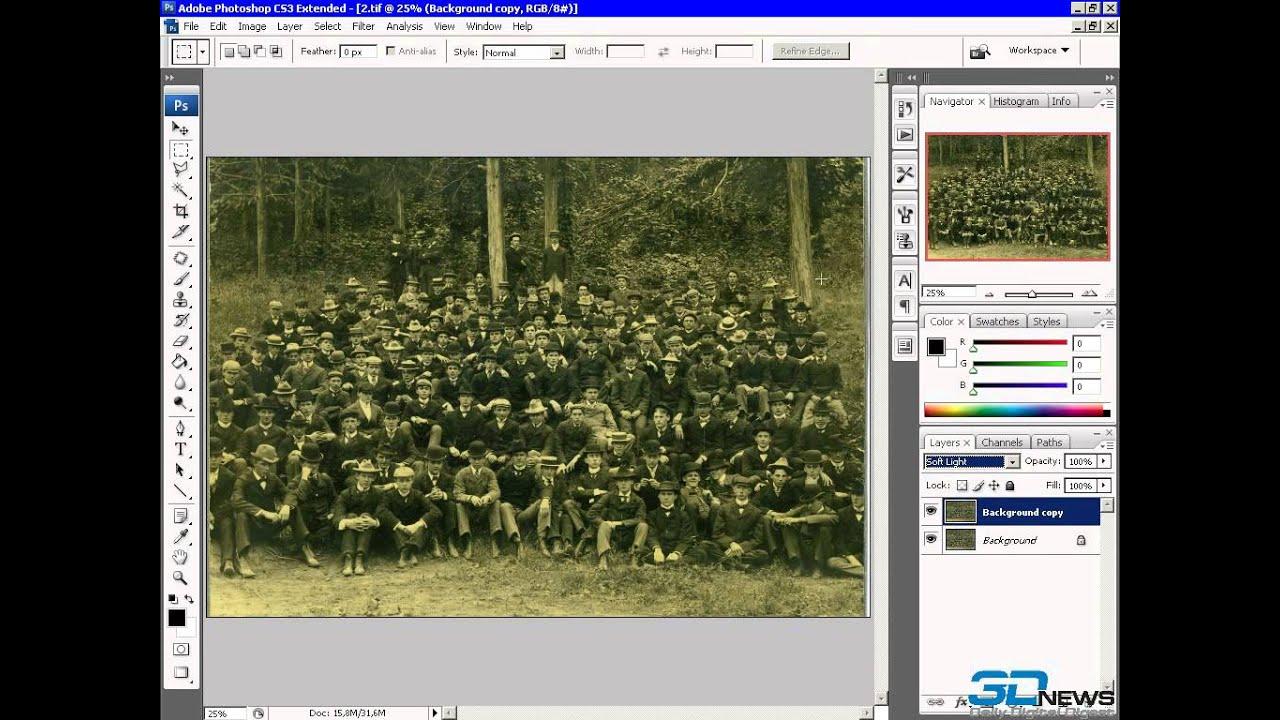 Уроки Adobe Photoshop CS3 - урок 5 - Работа со слоями, режим смешивания