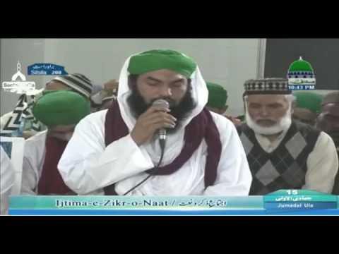 kalam Naat Sunta Rahun Naat Kehta Rahun  -  Qari Khalil Attari