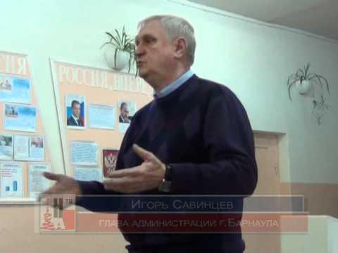 Мэр Барнаула в Новомихайловке.mpg