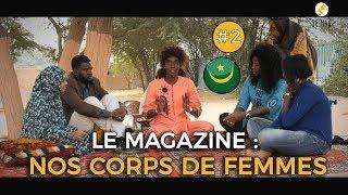 """Nouveau! """"Nos corps de femmes""""  Mag #2 Les Haut-Parleurs animé par Houleye-Mauritanie"""