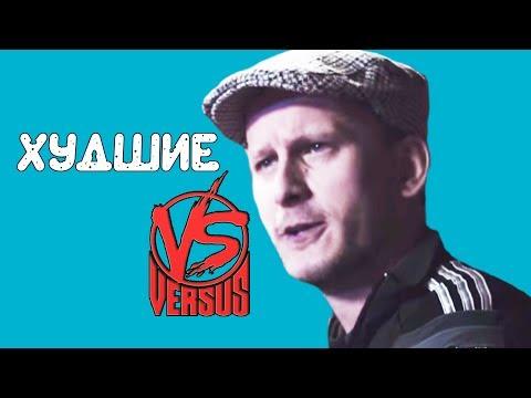 Oxxxymiron & ЛСП - Безумие текст песни(слова) видео клип