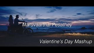 Maruvaarthai Pesathey - Video Song | Enai Noki Paayum Thota | Vivek Vidhu
