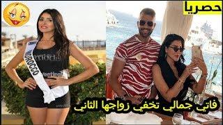 حصري فاتي جمالي مليحة العرب تؤكد خبر زواجها