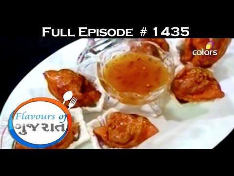 Flavours Of Gujarat - 31st October 2016 - ફ્લાવોઉર્સ ઓફ ગુજરાત - Full Episode
