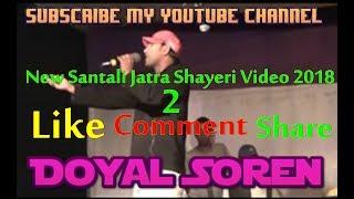 New Santali Shayari Video 2018