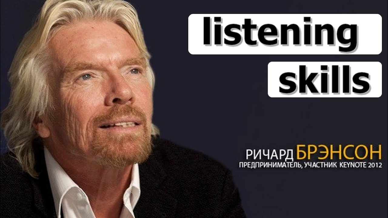 richard branson skills and qualities Would you classify richard branson as a manager or a leader what qualities distinguish is the ideal place to learn about home management and interpersonal skills.