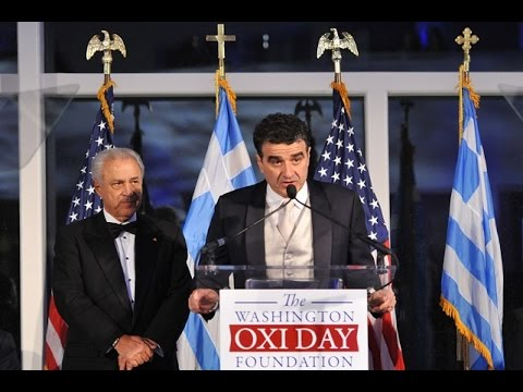 Second Annual Stavros Niarchos Foundation Philotimo Award Presentation to PRAKSIS