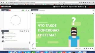 SEO Junior [октябрь 2016] - Урок 1. Поисковые системы и алгоритмы