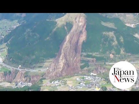 Large landslide occurs after quakes in Kumamoto Pref. - The Japan News