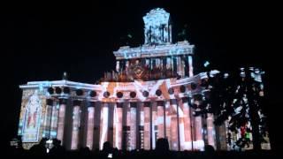 Световое шоу Фестиваль света ВДНХ Часть 4.