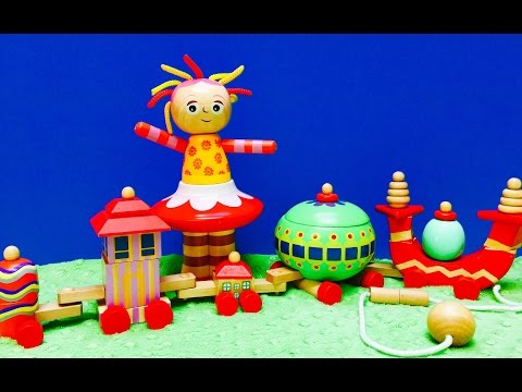 Wooden Stacking Ninky Nonk and Upsy Daisy In The Night Garden Toys