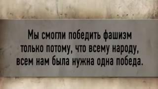 Обманутая Россия  Финальный фильм  Часть 3