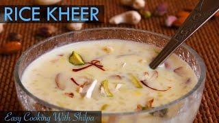 Rice Kheer Recipe | Chawal Ki Kheer | Indian Rice Pudding | Rice Payasam | EasyCookingWithShilpa