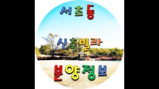 녹번동신축빌라,전세,응암역,오피스텔,유림주택,김대종팀장