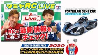 タミヤRC LIVE 8/8 2回目