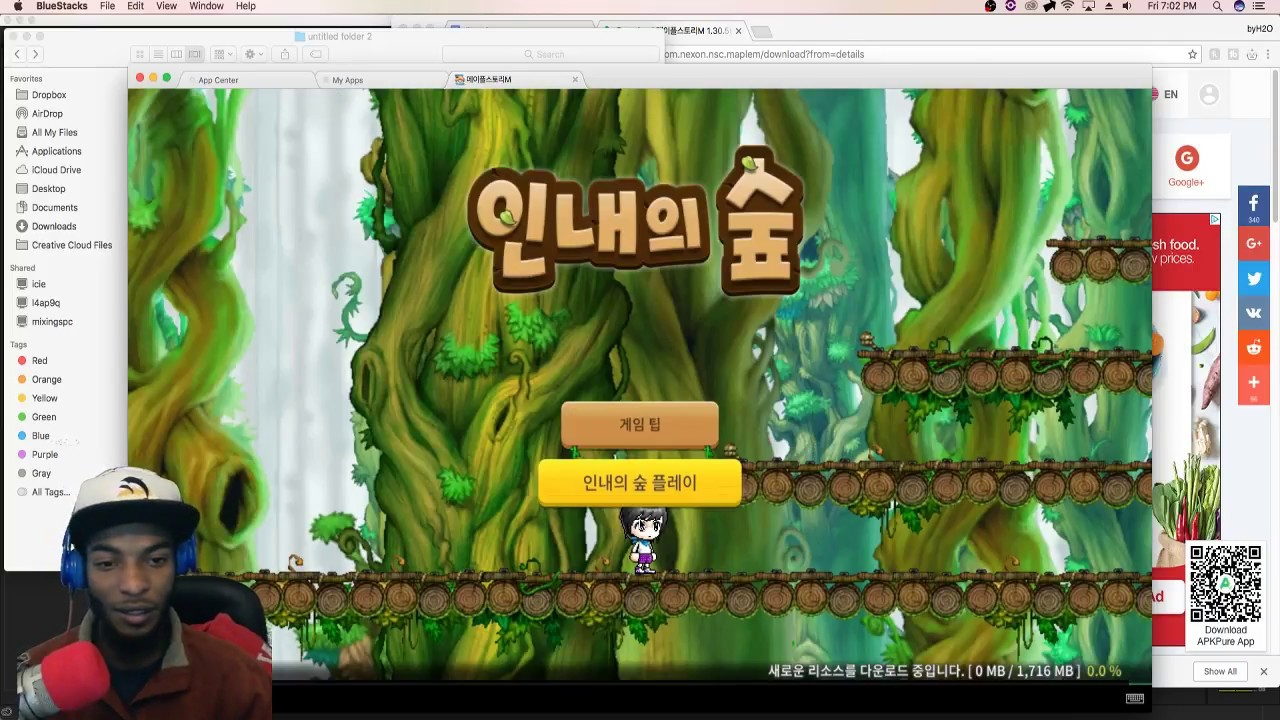 How to Download & Play Korean MapleStory M on your PC/Mac