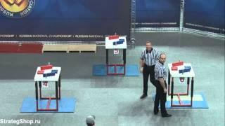 Чемпионат России по армрестлингу 2016, 2 день, столы 4-6