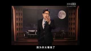 Chinese Show Host Thanks Conan O'Brien and Rips Off His Hairstyle (Subtitled by Tea Leaf Nation)