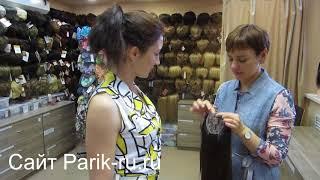 Магазин Parik-ru. Накладные хвосты. Выбор покупательницы