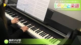 使用した楽譜はコチラ http://www.print-gakufu.com/score/detail/58159...