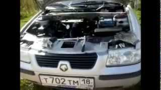 Peugeot Iran Khodro Samand відновлення ДВС складу НТ-10