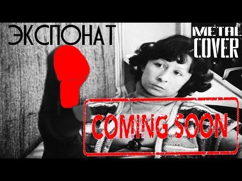 Ленинград — слушать онлайн все песни на