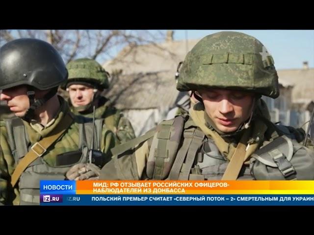 Киев в очередной раз сорвал переговоры об обмене пленными