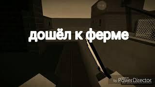 Фильм ужасов Блок Страйк 💀. Зомби вирус