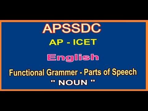 AP ICET Exam 2018   |   English  Functional Grammar  | Parts Of Speech  | Noun | APSSDC  |  MANATV