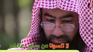 9isas hob - قصص حب لدكتور نبيل العوضي