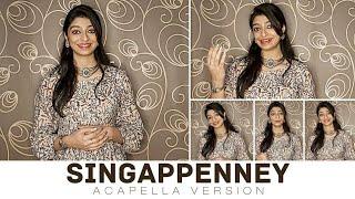 Singappenney Acapella Version | Bigil | Manasvini Gopal