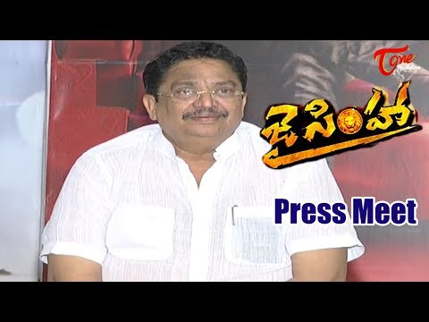 C Kalyan Press Meet About Jai Simha Movie...
