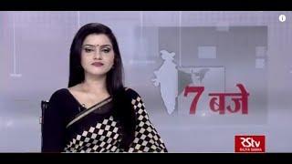 Hindi News Bulletin | हिंदी समाचार बुले�